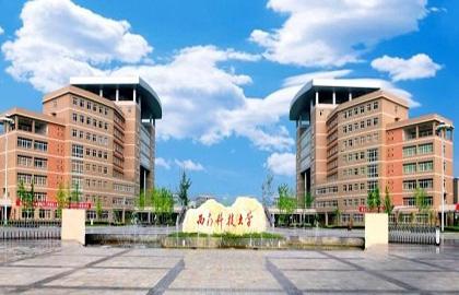 西南科技大学继续教育学院
