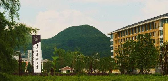 贵州医科大学成人继续教育学院2019年招生简章
